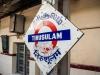 Станция Тирусалам