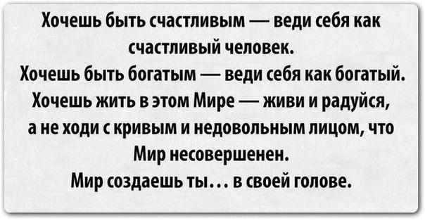 http://rai-na-zemle.com/wp-content/gallery/lyubov-k-sebe/pbfkizwalac.jpg